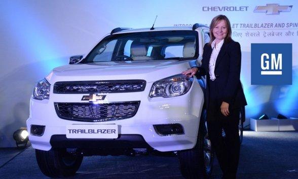 General Motors -  Mary Barra